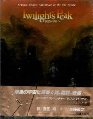Twilight's Peak (Japanese Boxed Edition)