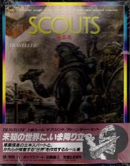 Scouts (Japanese Boxed Edition)