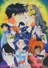 El Hazard 2 - Main Characters Wall Scroll