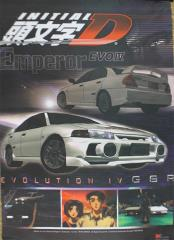 Initial D - Emperor Evo IV Wall Scroll (Portrait)