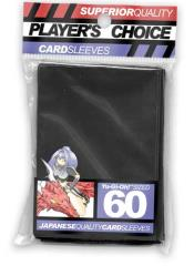 Black - Undersized (10 Packs of 60)