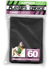 Standard Card Sleeves - Black (60)