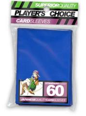 Standard Card Sleeves - Blue (60)