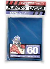 Metallic Blue - Undersized (60)