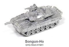 Songun-Ho