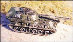 Type 89 120mm SPAT