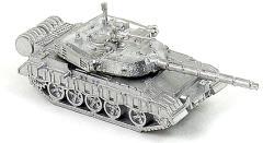 Al-Zarrar MBT