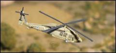 UH 60A Blackhawk