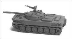 Type 63 Light Tank