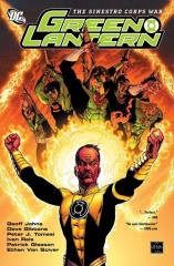 Green Lantern - The Sinestro Corps War #1