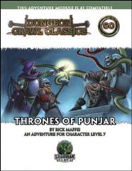 Thrones of Punjar