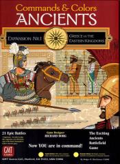 Expansion #1 - Greece vs. The Eastern Kingdoms (2006 Edition)
