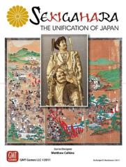 Sekigahara - The Unification of Japan (2011 Edition)