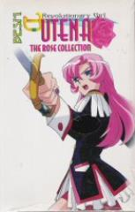 Revolutionary Girl Utena #1 - The Rose Collection