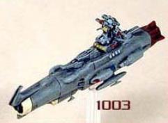 Standard Battleship