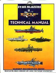 Technical Manual & Warship Recognition Guide