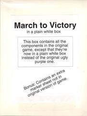 March to Victory - West Front 1914-1916 (Plain White Box Edition)