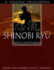 Shinobi Ryu - Ninja Clans of Nihon