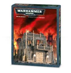 Sanctum Imperialis (2009 Edition)