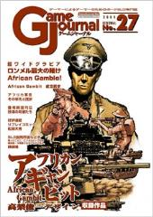 #27 w/African Gambit
