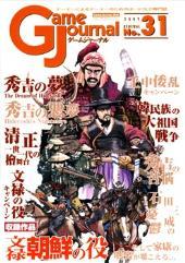 #31 w/The Japanese Invasion of Korea 1592