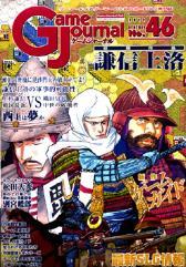 #46 w/Kenshin Joe-Raku