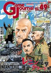 #49 w/Fierce Fight! Leningrad Blitzkrieg