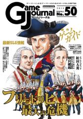 #50 w/The Most Dangerous Time of Frederick the Great