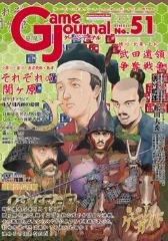 #51 w/Sekigahara for Each Feudal Lord