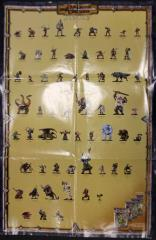 Giants of Legend Checklist Poster