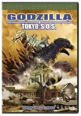 Godzilla - Tokyo S.O.S. (50th Anniversary)