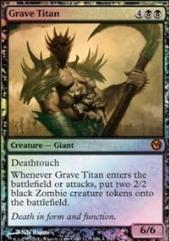 Grave Titan (P) (Foil)