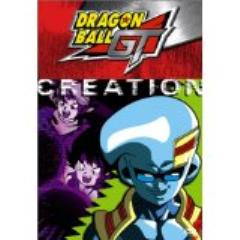 Dragon Ball GT, #3 - Creation