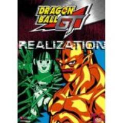 Dragon Ball GT, #13 - Realization