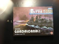 Guadalcanal! - Iron Bottom Sound 1942