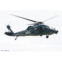 "UH-60 Rescue Hawk ""Chitose Special Marking"" (Limited Edition)"