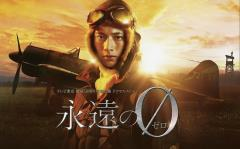 Mitsubishi A6M2B Zero Fighter Combo Set