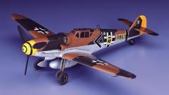 """Arcadia of My Youth"" Messerschmitt BF109G-6 (Limited Edition) (1/48)"
