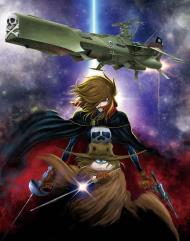 Capt. Harlock Space Pirate Battle Ship (Limited Edition) (1/1500)