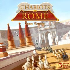 Chariots of Rome