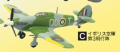Hawker Hurricane Mk. IIC - RAF (3C)