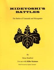 Killer Katanas I - Hideyoshi's Battles