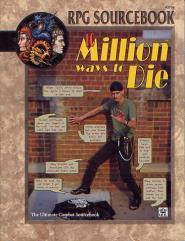 10 Million Ways to Die