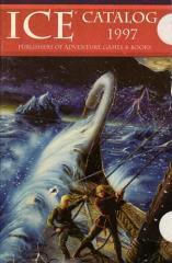 1997 Catalog #1