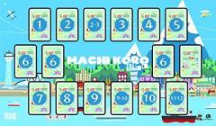 Machi Koro Game Mat