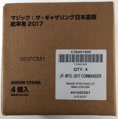 Commander Deck 2017 - Display Box (Japanese)