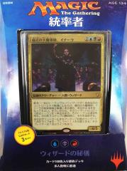 Commander Deck 2017 - Arcane Wizardry (Japanese)