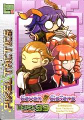 Pixel Tactics - Seven Sisters