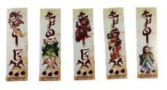 Chibi Bookmarks