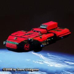 Inazuma Corvette (TRO 3067)